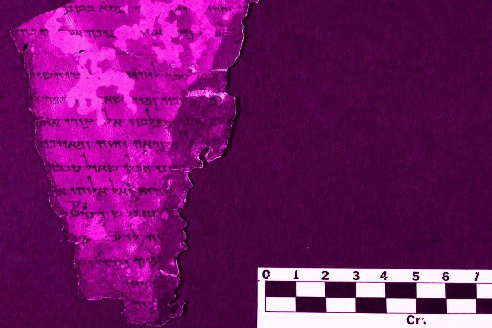 Fragmento del rollo de los Salmos, mostrado con una tecnología especial de imagen Foto:Autoridad de Antiguedades de Israel
