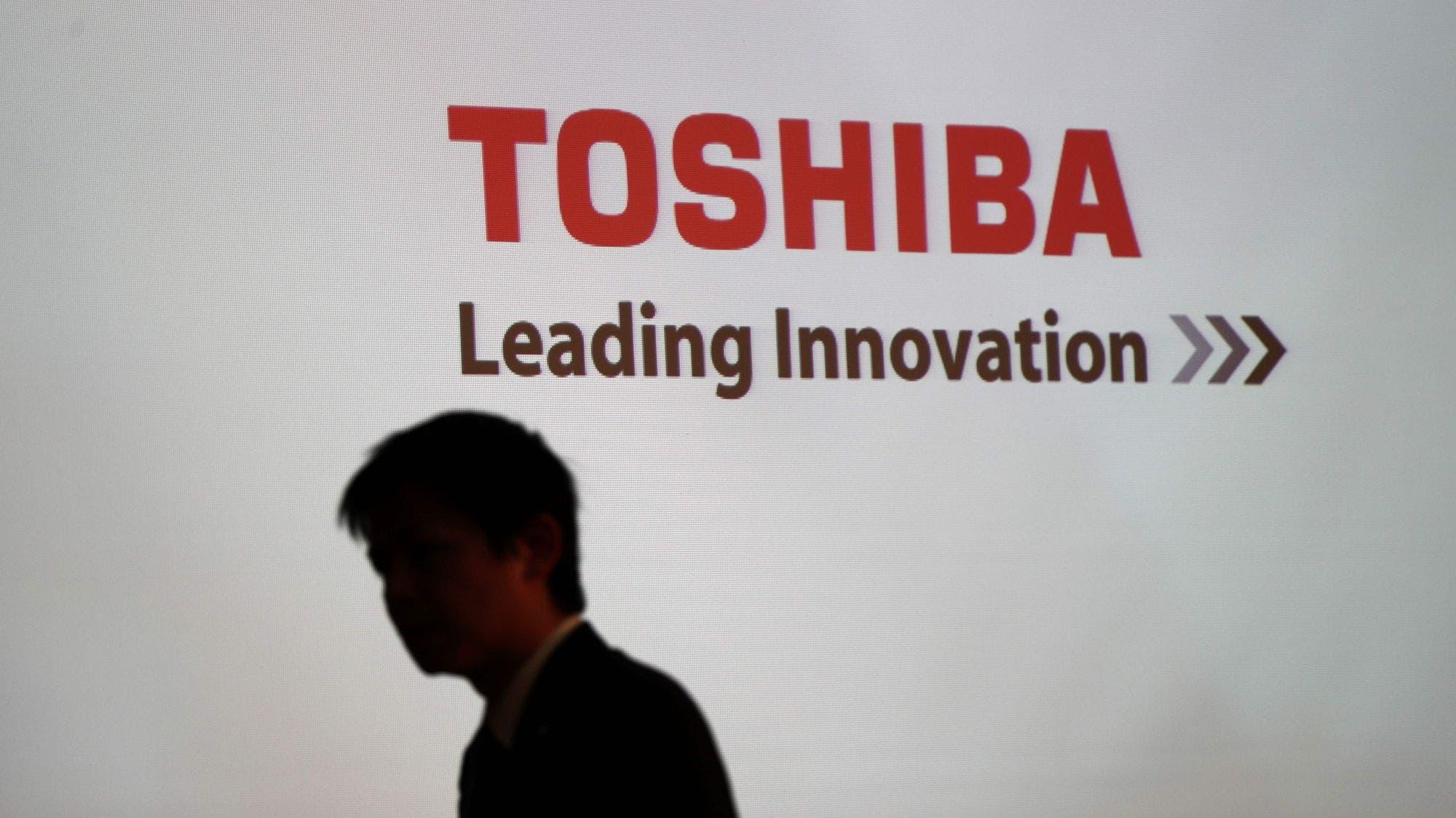 Toshiba vende su negocio de memorias por 15.000 millones de euros 1
